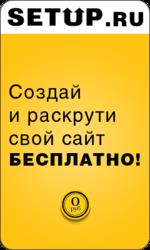 Сайт+бесплатный домен на 1 год