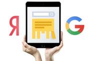 Создание сайтов,  настройка рекламы в поисковиках